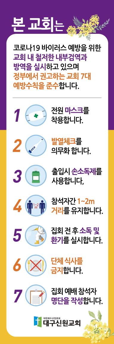 [크기변환]베너현수막.png